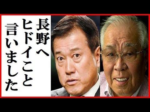 長野久義へ暴言を吐いた原辰徳監督と野村の一言に驚愕!過去の因縁が広島への放出へつながったのか?