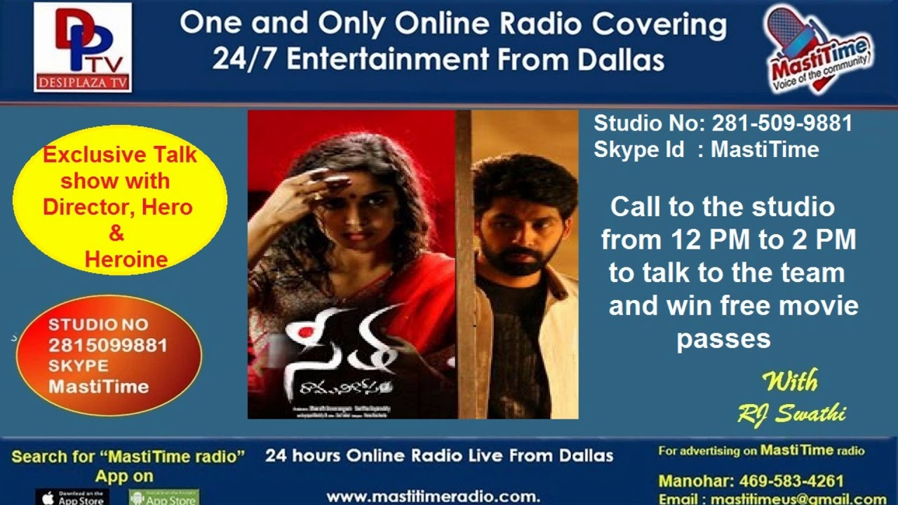 Exclusive Interview - Sita Ramuni Kosam - Mastitime Radio