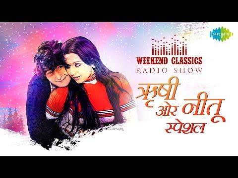 Weekend Classics Radio Show | Rishi & Neetu Singh Special | RJ Ruchi