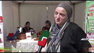 В Грозном проходит межрегиональная выставка «ЧеченАгроЭкспо-2019»