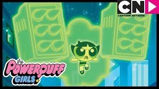 Chicas superpoderosas | Power-up de Hojaldre | Cartoon Network
