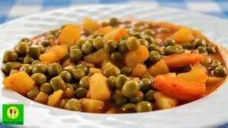Свежий горох с овощами Короткий видео рецепт How we cook Bezelye yemegi