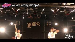 こちらの動画は2018年5月17日(木)にOSAKA RUIDOで行われたYes Happy!定...