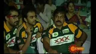 Gambar cover Gulte.com - T20 Tollywood Trophy Dress Launch - Part 13