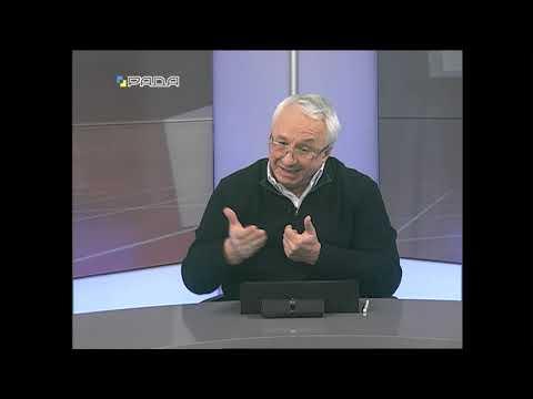 #політикаUA 13.02.2020 Олексій