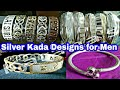 Silver Kada Designs for men / चाँदी के सुन्दर कड़ो के डिजायन
