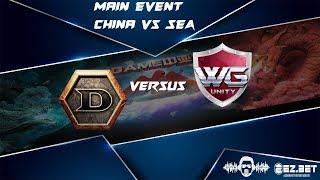 [DOTA 2 LIVE PH] DeToNator VS WG.Unity  Bo3  ANGGAME China vs SEA Lower Bracket R2