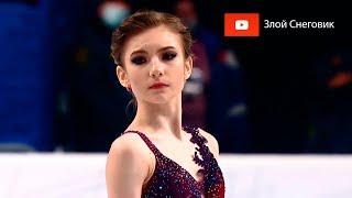 ПОСЛЕДНИЙ БОЙ Женщины Произвольная Программа Чемпионат России по Фигурному Катанию 2021