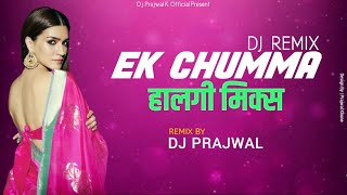 🎧the official channel of👑halgi tadka👑 track name :- ek chumma | dj song prajwal halgi sambal mix || 🎧use headphones🎧 best quality audio 🎧 ||...