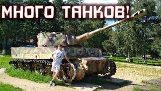 ТИГР ИС-3 и другие танки. Ленино-Снегирёвский военно-исторический музей