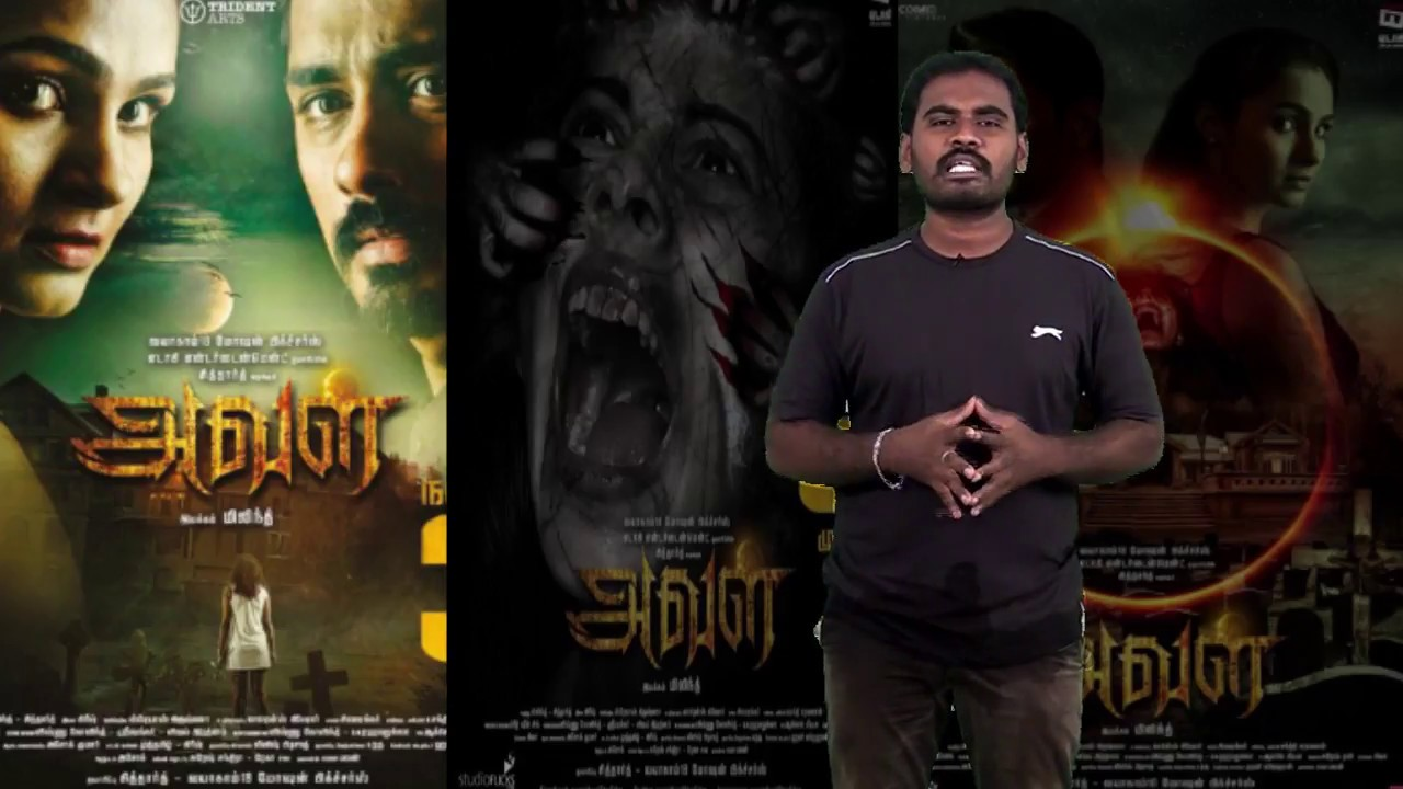 Aval Movie (The House Next Door) Review By Dasskarthick | Siddharth |  Andrea Jeremiah | Milind Rau