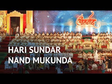Hari Sundar Nand Mukunda | Antarnaad | Guinness Book Record India | Art of Living Bhajans