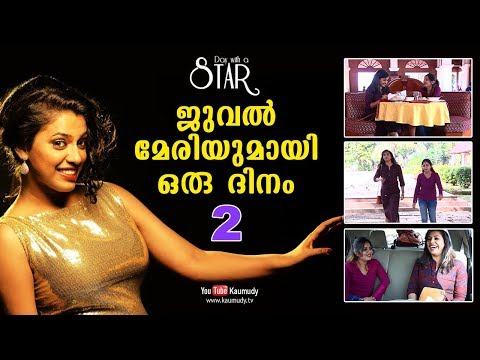 A Day with actress Jewel Mary | Day with a Star | Part 02 | Kaumudy TV