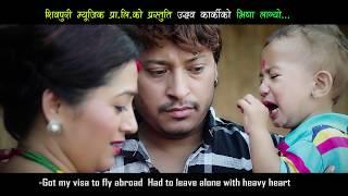 Download बाध्यताले परदेशिएका नेपाली चेलीको मार्मिक कहानी New Nepali lok dohori song 2074   Visa Lagyo MP3 song and Music Video