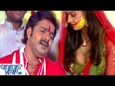 Balam Rauri सेज आवत में - Pawan Singh - Bhojpuri Holi Songs HD