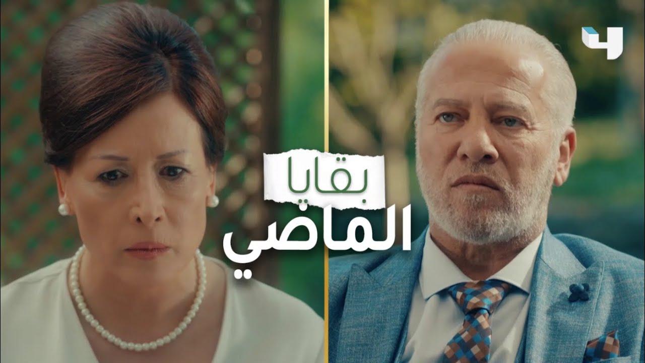 بقايا الماضي تعود وعادل عبود يتلاعب بأعصاب ليلى في عروس بيروت Youtube