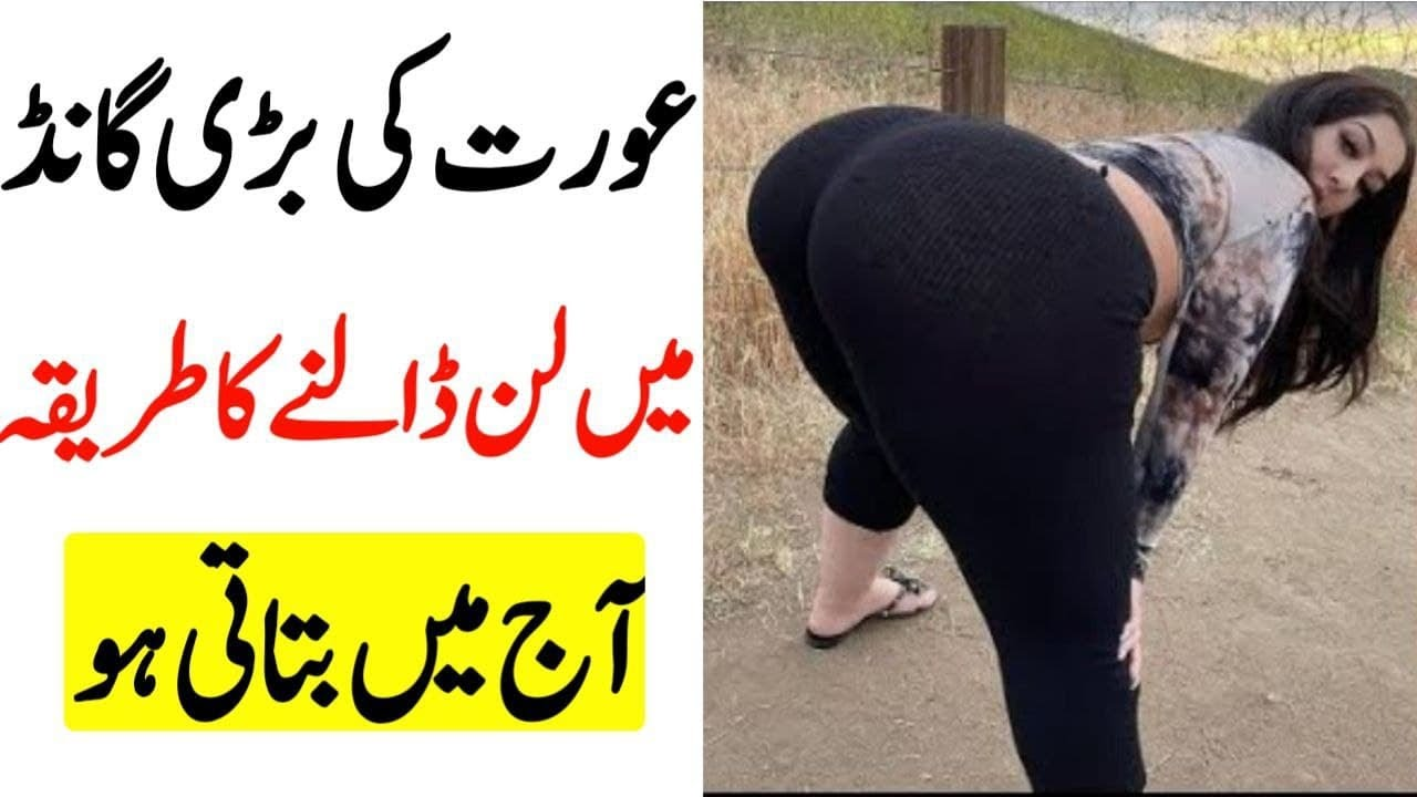 Download When A Girls Shows You Her Neck | Pak Health Care | Human Issues | Smarty Action