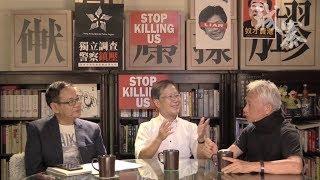 留在史冊的一天 ANGER UNLEASHED--- 衝擊立法會打破了世代隔膜 - 04/07/19 「彌敦道政交所」3/3
