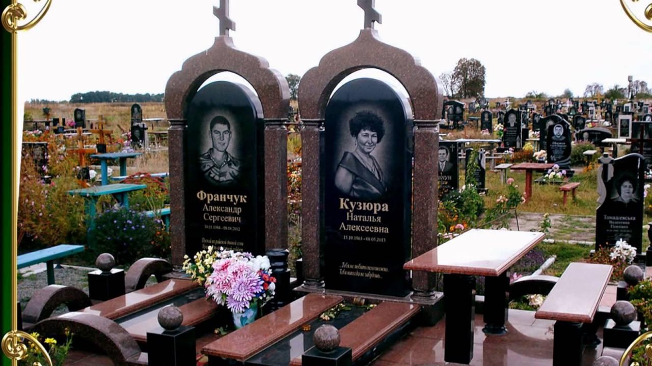Цены на памятники данила мастер у человека столики на кладбище