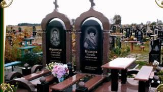 Памятники из гранита на двоих человек Нежин. Ритуальные, надгробные памятники заказать в нежине.(, 2016-06-01T05:45:01.000Z)