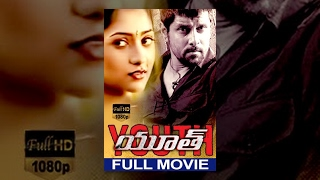 Youth Telugu Full Movie | Chiyaan Vikram | Sri Harsha | Sishva | G Jitendra Prasad thumbnail