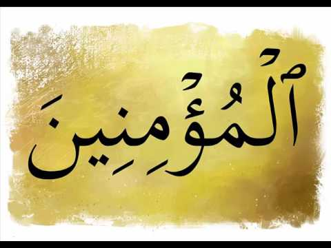 6 74 MB) Download Quran Flash Card For Kids Surah Al Kahfi Verse 2