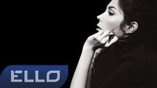 Ana Baston — Музыка громче