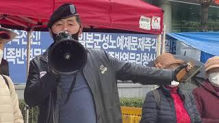 2021. 3. 17. 자유연대 김상진 사무총장의 한경…