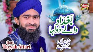 New Manqabat 2018-19 - Qari Tayyab Attari - Bagdad Walay Dulha - Heera Gold 2018