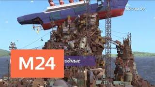 """""""ТопСеть"""": теракт в Иране и покупrа мест в очереди за iPhone - Москва 24"""