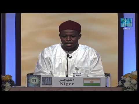 بلو أمدا محمت ;   النيجر , BELLO AMADA MAHAMAT , NIGER