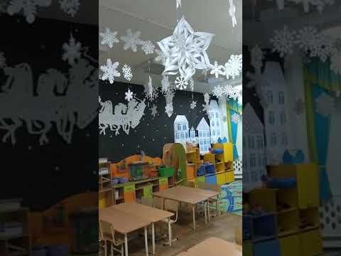 Новогоднее оформление группы в детском саду.2020