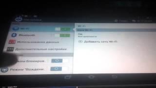Как удалить акаунт (YouTube) с планшета