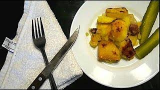 жареная картошка  на сале с луком