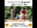 SHAPE OF YOU SONG LANKAN STYLE