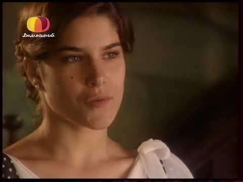 Земля любви, земля надежды (190 серия) (2002) сериал