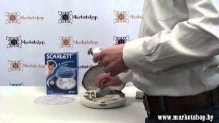 маникюрный набор scarlett sc 951