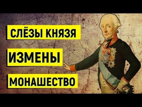 21 Интересный Факт о Суворове