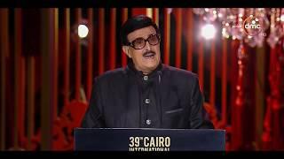 """بالفيديو- سمير غانم يستعين بـ """"فطوطة"""" أثناء تكريمه في القاهرة السينمائي 39"""