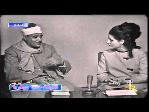Interview [English Subtitles] : Shiekh Abdul Basit - on Quran, Melody, and Songs [early 1960s]