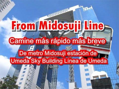 De paseo rápido de metro más corto Midosuji estación de Umeda Sky Building Línea de Umeda/スカイビル梅田