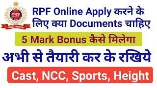 Documents Required for Online Apply RPF 2018//RPF Bonus marks//How to Apply Online RPF 2018