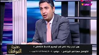 حضرة المواطن مع سيد علي| لقاء مع رئيس بنك ناصر الإجتماعي 14-1-2018