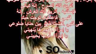 Cheb Hasni ya walfi w Alach  _ * soundas *_