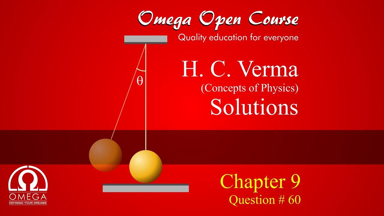 Hrk Physics 5th Edition Volume 1 Pdf