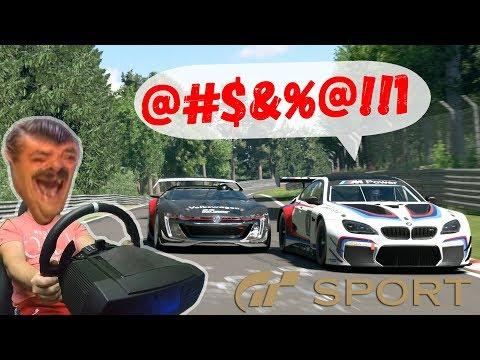 Дикий угар в онлайне Gran Turismo Sport на Nurburgring Nordschleife thumbnail