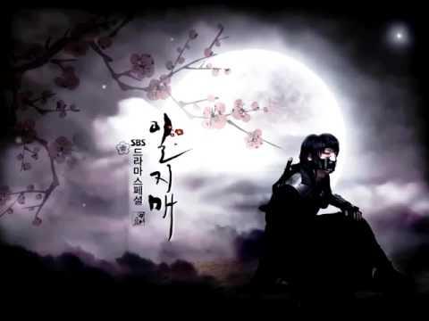 Musica romantica coreana ♡