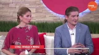 каждый сотый житель Челябинской области ВИЧ инфицирован. Как защитить себя?