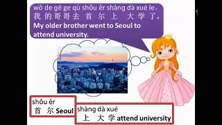 Learn Mandarin Chinese Online Free Lesson 28 Do something at some place