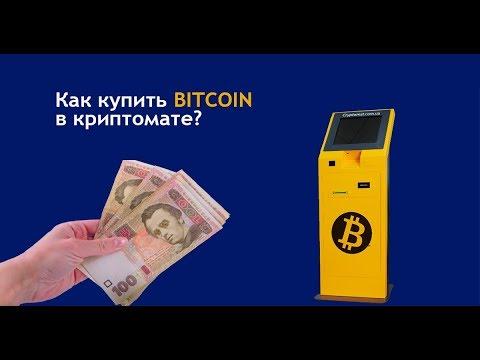 обменять москве в рубли на биткоины можно-14